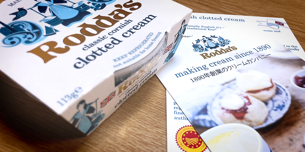 Clotted cream showing Rodda's Exports